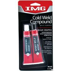 MG-425 Холодная сварка эпоксидная многоцелевая двухкомпонентная от -50С до +149С IMG /1/12