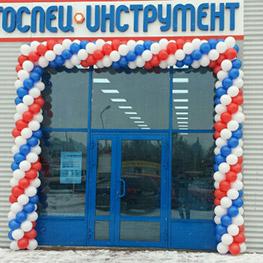 "Открытие магазина ""Автоспецинструмент"" на Левобережье"